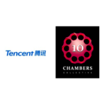 Tencent 10 Chambers